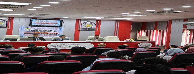 كلية الهندسة تنظم ورشة عمل بالتعاون مع نقابة الجيولوجيين العراقيين