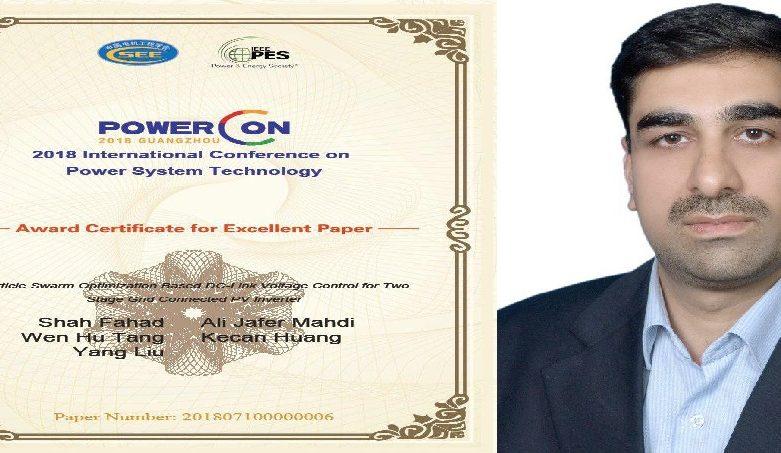 بحث من كليةالهندسة يفوز بأفضل بحث علمي في المؤتمر العالمي لتكنولوجيا الكهرباء في الصين .